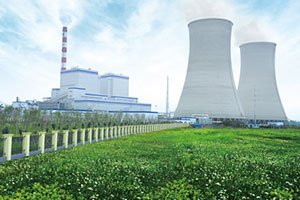 Luanchuan thermal power plant